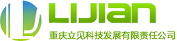 Chongqing Lijian Science and Technology Development Co., Ltd.